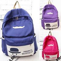 Школьный рюкзак Французские усы, 6 цветов