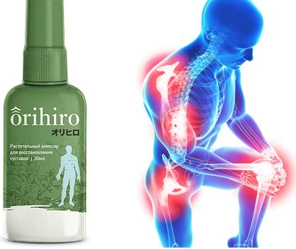 Орихиро суставов как восстановить подвижность суставов при артрозе