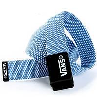 Ремень синий  Vans (реплика)
