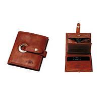Кожаный кошелек  на застежке