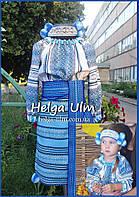 """Український костюм (стрій) для дівчинки """"Дніпро"""". На замовлення"""