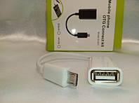 Кабель USB OTG - micro -1617