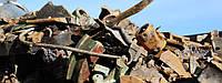 Куплю металлолом в Днепропетровске, фото 1
