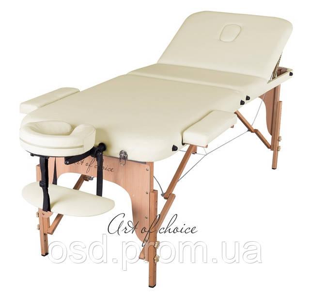 Трехсекционный деревянный переносной массажный стол DEN-Comfort - Медтехника «Здоровая жизнь» - инвалидные коляски, кровати медицинские, массажное оборудование в Запорожье
