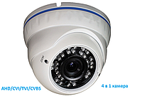 1Mp Камера вариофокальная 4 в 1 AHD/CVI/TVI/CVBS-аналог 720P