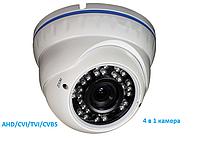 Камера вариофокальная 4 в 1 AHD/CVI/TVI/CVBS-аналог 720P 1Mp