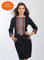 Красивое вышитое женское платье, машинная вышивка