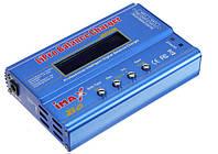 IMAX B6 многофункциональное зарядное устройств