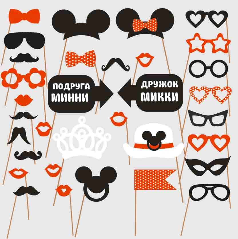 """Фотобутафория """"Микки и Минни"""", свадебная бутафория,  декорации для фотосъемки, бутафория для фотоссессии - Интернет-магазин """"Wonder"""" в Киеве"""