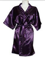 Халат атласный  фиолетовый