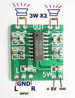 PAM8403 стерео аудио усилитель 2 х 3 Вт