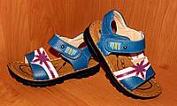 Подростковые кожаные босоножки для мальчика 36р, фото 1