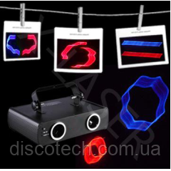 3D-Лазер BIGvoice BE3D-RB-DOUBLE HEAD
