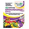 Биоинсектицид Битоксибацилин-БТУ-р® 35 мл. БТУ-Центр