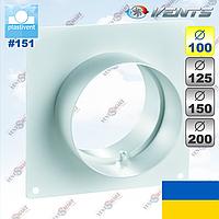 Соединитель вентиляционный настенный для круглых воздуховодов ПЛАСТИВЕНТ