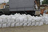 Песок в мешках, Днепропетровск, фото 1