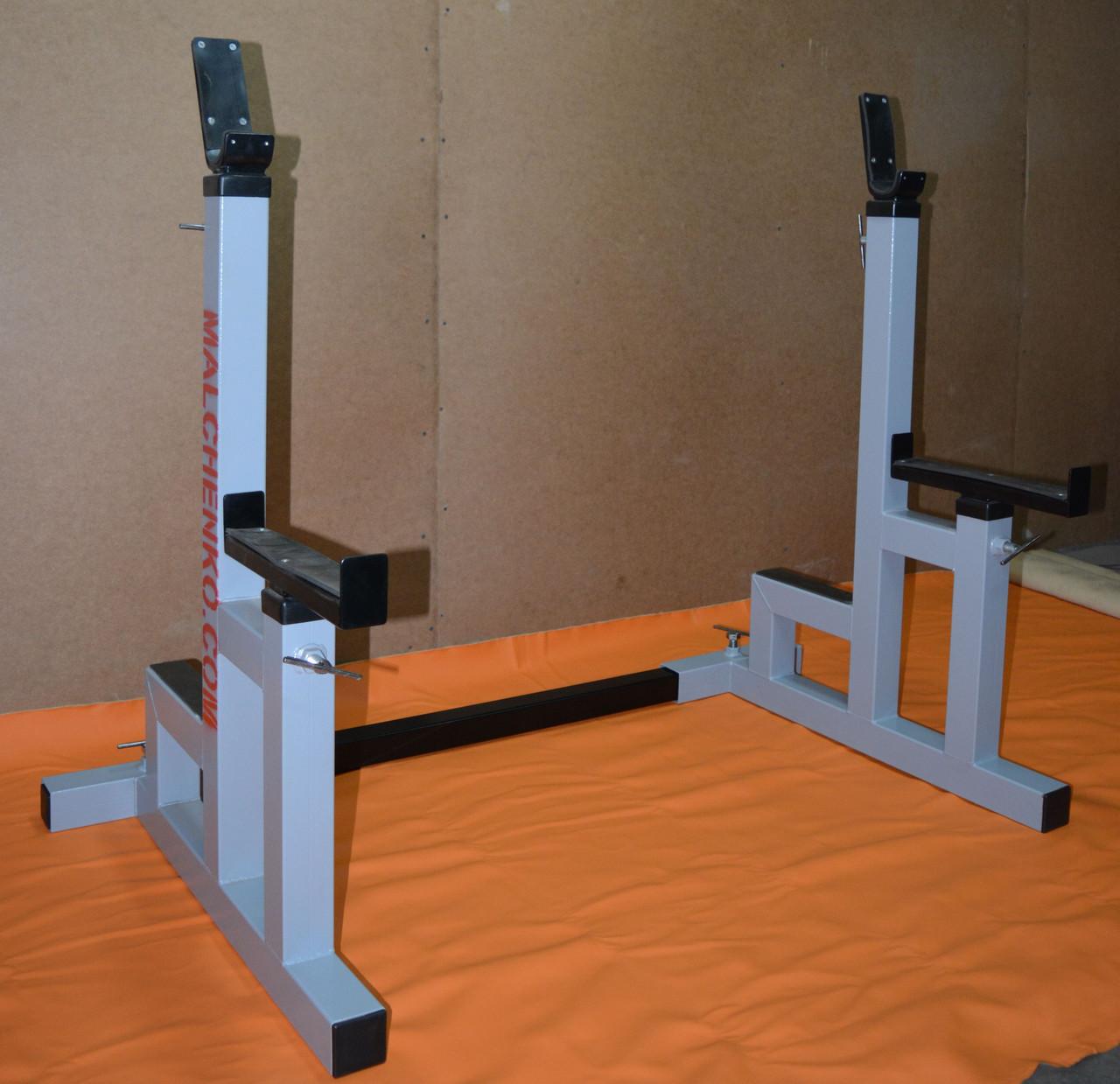 Стойки для приседа / Стойки для жима лежа регулируемые, со страховыми упорами MALCHENKO