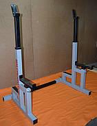 Стойки для приседа / Стойки для жима лежа регулируемые, со страховыми упорами MALCHENKO, фото 2