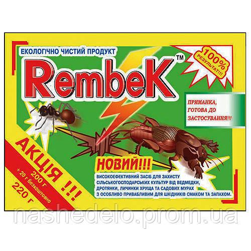 Инсектицид Rembek (Рембек) 220 гр Агромаг