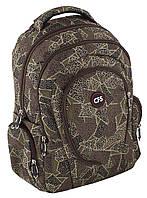 """Ранец школьный анатомический """"Regular Stile"""" Cool For School 85270 рюкзак"""
