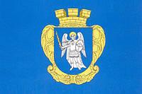 Прапор міста