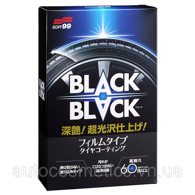 Очернитель шин SOFT99 BLACK BLACK Hard Coat for Tire