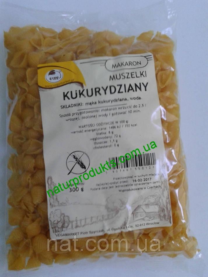 Макароны кукурузные РАКУШКИ (безглютеновые), 300 г