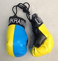 Подвеска в авто боксерские перчатки с символикой Украины, прапор Украины