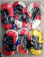 Подвеска в  авто боксерские перчатки с символикой других стран (микс)