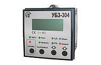 Универсальный блок защиты  асинхронных электродвигателей УБЗ-304