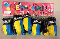 Брелок боксерские перчатки с символикой Украины, прапор Украины
