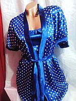 Женский  атласный летний комплект халат