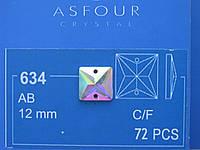 Стразы пришивные Asfour Квадрат 12мм. Crystal AB