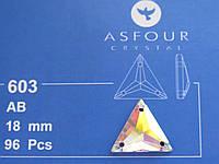 Стразы пришивные Asfour Треугольник 18мм. Crystal AB