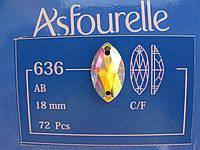 Стразы пришивные Asfour Маркиз 18мм. Crystal AB