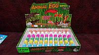 Игрушка - яйца динозавра растущие в воде (маленькие), лизуны