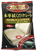 Салфетка для очистки кожи и винила Soft99 Leather Seat Cleaning Wipe