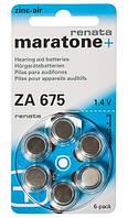 Элементы питания Renata Maratone+ ZA 675 Для слуховых аппаратов