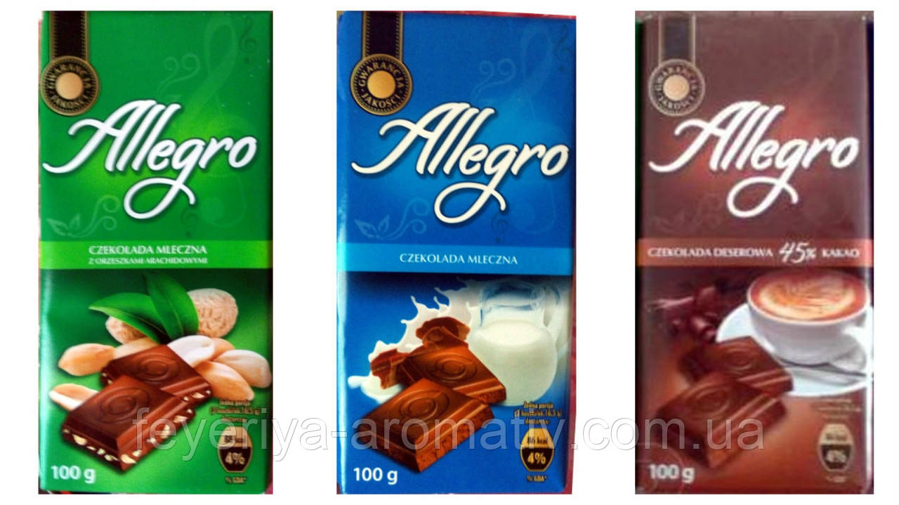 Шоколад Allegro 100гр. (Польша)