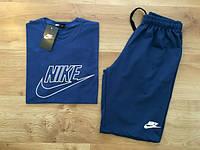 Мужской летний комплект Nike синий (шорты + футболка)