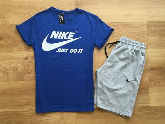 Мужской летний комплект Nike Just do it/ Найк Джаст ду ит (шорты + футболка), фото 2