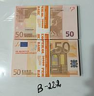 Сувенирные Деньги - ЕВРО, номиналом по 50