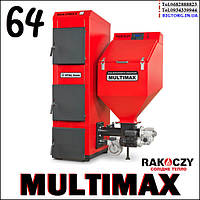 Пелетний котел Rakoczy МULTIMAX, 64 Кіловат / Пеллетний котел Ракочи (Ракочі) Мультимакс, 64 кВт (Польша)