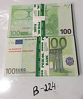 Сувенирные Деньги - ЕВРО, номиналом по 100