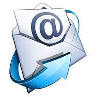 Настройка и обслуживание почтового сервера организации