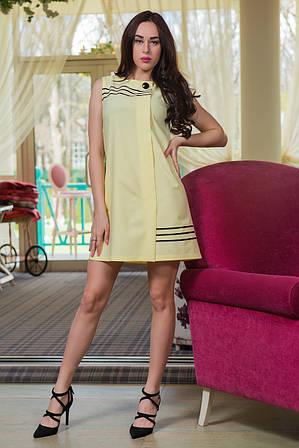 Молодежное платье ЭСТЕР