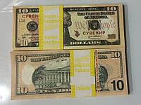 Сувенирные Деньги - ДОЛЛАРЫ, номиналом по 10