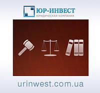 Новые законы: что изменится в жизни украинцев с 1 сентября 2013 года?