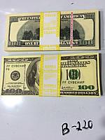 Сувенирные Деньги - Доллары старого и нового образца, номиналом по 100