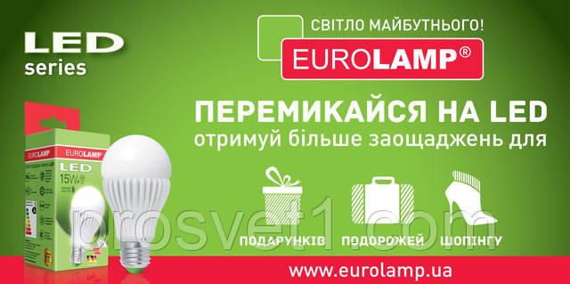 Топ 5 Почему нужно покупать светодиодные лампы!